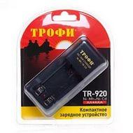 Зарядное устройствоТрофи TR-920 ААA компактное + 2, арт.: а00633