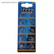 Батарейка Трофи G1 LR621, арт.: а00636