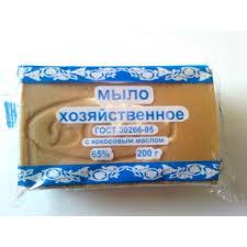 Мыло хозяйственное 65%, арт.: а00812