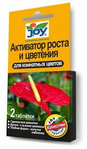 Активатор роста и цветения