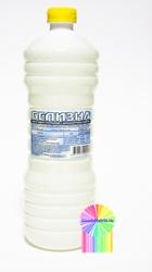 Белизна средство отбеливающее жидкое 1 л, арт.: 596