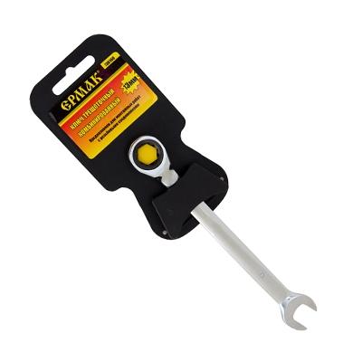 Ключ комбинированный трещоточный, 19мм ЕРМАК, арт.: 736169